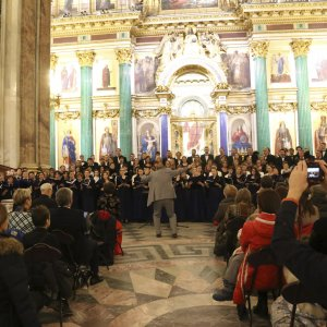 """International choral festival and contest """"IN ANTICIPATION OF CHRISTMAS"""""""