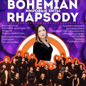 Bohemian Rhapsody Show