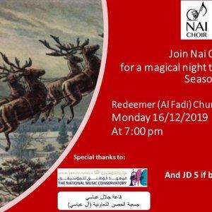 Nai Christmas Concert