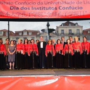 Concerto Amigos da Cultura Chinesa